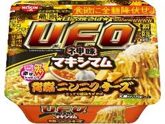 日清食品 日清焼そばU.F.O. 神味マキシマム 背脂×ニンニク×チーズ カップ171g