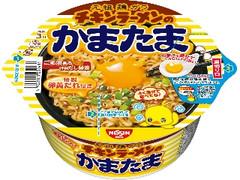 日清食品 チキンラーメンのかまたま カップ110g