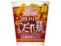 日清食品 カップヌードル 四川麻辣よだれ鶏味 カップ80g