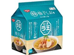 日清食品 日清ラ王 柚子しお 5食パック 袋465g