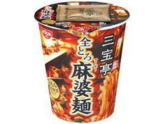日清食品 三宝亭 全とろ麻婆麺
