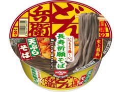 日清食品 日清のどん兵衛 天ぷらそば いつもより長 い長寿祈願そば