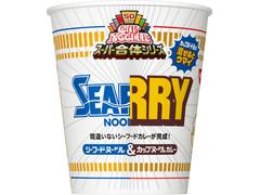 日清食品 カップヌードル スーパー合体シリーズ カレー&シーフード