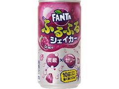 コカ・コーラ ファンタ ふるふるシェイカー グレープ 缶180ml
