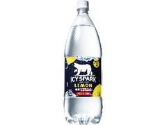 カナダドライ アイシー・スパーク from カナダドライ レモン ペット1500ml