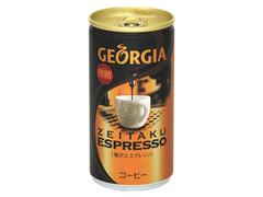 ジョージア 贅沢エスプレッソ 微糖