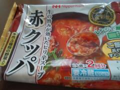 ニッポンハム アジア食彩館 赤クッパ