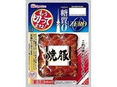 ニッポンハム Healthy Kitchen ZERO 糖質0 もう切ってますよ! 焼豚 136g