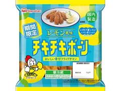 ニッポンハム チキチキボーン レモン風味 袋124g