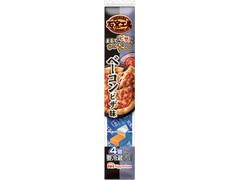 ニッポンハム 石窯工房ひとくちチーズ ベーコンピザ味