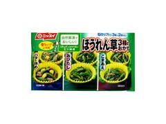ニッスイ 自然解凍でおいしい! ほうれん草3種のおかず 袋96g