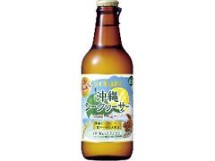 タカラ 寶CRAFT 沖縄シークヮーサー 瓶330ml