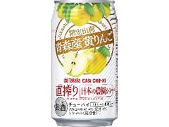 タカラ 直搾り 日本の農園から 青森産黄りんご 缶350ml