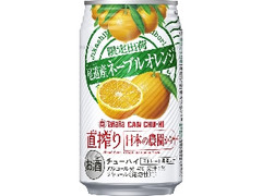 タカラ 直搾り 日本の農園から 尾道産ネーブルオレンジ 缶350ml