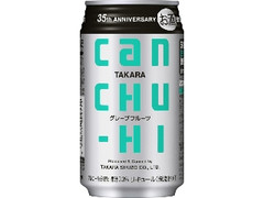 タカラ canチューハイ グレープフルーツ 復刻デザイン缶 缶350ml