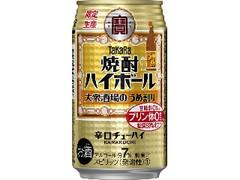 タカラ 焼酎ハイボール 大衆酒場のうめ割り 缶350ml