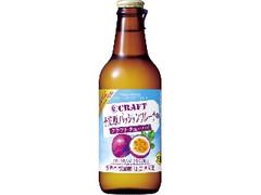 タカラ 寶CRAFT 小笠原パッションフルーツ 瓶330ml