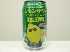 タカラ 極上レモンサワー すっきり定番レモン
