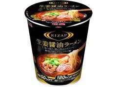 明星 RIZAP 生姜醤油ラーメン カップ53g