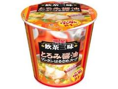 明星 飲茶三昧 とろみ醤油 ワンタンはるさめスープ カップ25g