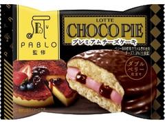 ロッテ チョコパイ PABLO監修プレミアムチーズタルト ダブルベリー仕立て 袋1個