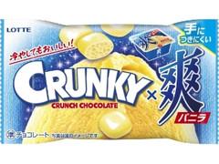 ロッテ クランキーポップジョイ 爽バニラ 袋32g