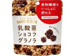 ロッテ スイーツデイズ 乳酸菌ショコラ グラノラ 袋34g