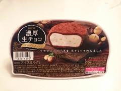 ロッテ 濃厚生チョコ マカダミアナッツ カップ40ml×2