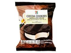 セブンプレミアム ほろにがココアのクッキーサンド 袋60ml