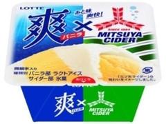 ロッテ 爽 バニラ×三ツ矢サイダー カップ190ml