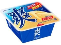 ロッテ 爽 バニラ カップ190ml