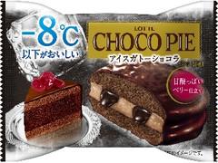 ロッテ ‐8℃以下がおいしいチョコパイ アイスガトーショコラ 甘酸っぱいベリー仕立て 袋1個