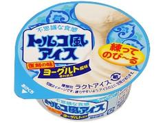 ロッテ トルコ風アイス ヨーグルト風味