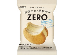 ロッテ ZERO アイスケーキ 袋44ml