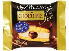 ロッテ くちどけにこだわったチョコパイアイス 袋180ml