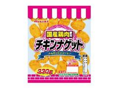 丸大食品 国産鶏肉使用 チキンナゲット 袋330g