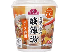 トップバリュ 黒酢仕立ての酸辣湯 スープ春雨 カップ23.5g