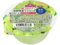トップバリュ おいしさと糖質のバランス 低カロリー 長野県産マスカット&ナタデココゼリー カップ180g