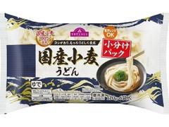トップバリュ コシがあり、もっちりとした食感 国産小麦うどん 小分けパック 袋110g×6