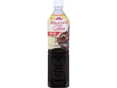 トップバリュ カフェインレス オリジナルコーヒー 無糖 ペット930ml
