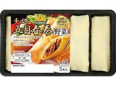 トップバリュ ベストプライス チルド五目春巻 野菜