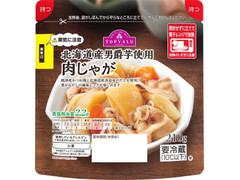 トップバリュ 北海道産男爵芋使用肉じゃが