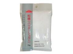 トップバリュ 粉糖 袋70g