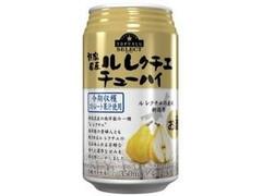 トップバリュ セレクト 新潟県産ル レクチェ チューハイ 缶350ml