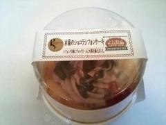 プレミアムセレクト 木苺のショコラシフォンケーキ