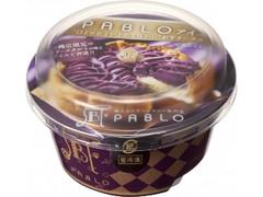 赤城 PABLOアイス 紅芋チーズタルト カップ105ml