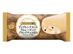 丸永 アップルシナモンとラムレーズンのブロンドチョコ包み 袋85ml