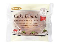 第一パン ケーキデニッシュ チーズケーキ風 袋1個