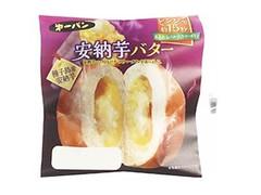 第一パン 安納芋バター 袋1個