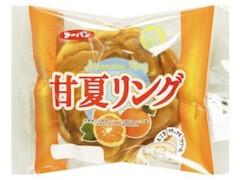 第一パン 甘夏リング 袋1個